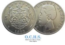 5 Lei - Carol I 1880 KM# 12 big Romania silver coin