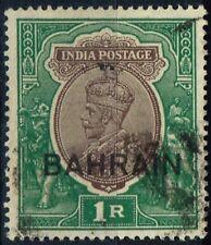 Single George V (1910-1936) Era Bahraini Stamps (Pre-1971)