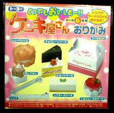 Japanese Origami Paper Cake with To Go Box Kit #6155 S-2589