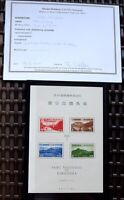 JAPAN 1941 Block 6 tadellos postfrisch Befund Eichhorn BPP 550 Euro Katalogwert
