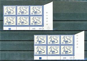 South Africa /  Two off  15 Cent Control blocks from 1974