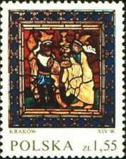 POLAND -1971- Stain Glass Window - Two Kings, 14th. Century - MNH Stamp - #1836