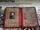 RKKA 1945 USSR NKVD KGB DOCUMENT ID CARD FOR DEFENSE OF SOVIET ARCTIC RARE +++++