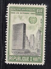 Haiti # C169  MNH COLOR ERROR 1960 UN Set