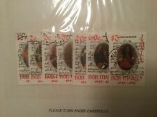 ICOLLECTZONE  Jamaica #512-518 VF used Bob Marley (Bk1)