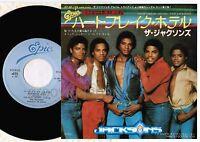 "JACKSONS Heartbreak Hotel MICHAEL JACKSON JAPAN 7"" SINGLE 07.5P-125 w/PS Free SH"
