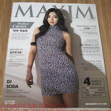 MAXIM KOREA ISSUE MAGAZINE 2015 APR APRIL NEW