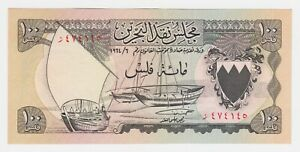 Bahrain 100 Fils 1964 P1 XF-AU Replacement Star Note Small Size Bill Paim Tree