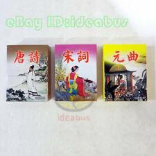 Playing card/Poker DECK Chinese Educational Tang Poetry Soong Lyrics Yuan Songs