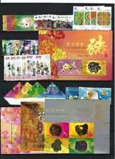 China Hong Kong 2019 全年 年票 Whole Year of PIG Full stamp + Gold  OLD Master Q