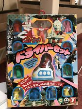 Ultraman Leo Driver Set MUSCLES Style Figures Original Box Kaiju Garamon Pigmon