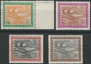 Saudi Arabia 1964-70 Saud Cartouche Redrawn Gas/Oil Plant, Unwmkd Mint NH Lot