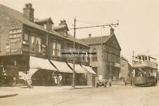 rp14396 - Mechanics Institute , Eccleshill , Yorkshire - photo 6x4