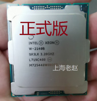 Intel Xeon W-2140B 3.2GHz 8 Core 16 Threads LGA 2066 CPU Processor