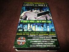 Manga Video Ghost in the Shell - VHS -  English Dubbed - 1996 Kodansha