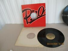 Profile Records Giant Single King of the Beat/Pumpkin 1981