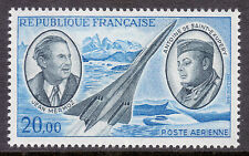 Aviation Single French & Colonies Stamps