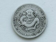 More details for 1898-1907 china - 10 fen - 7.2 candarins - kirin province - rare .