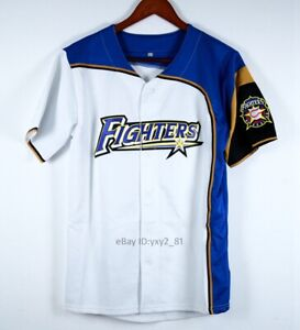 Shohei Ohtani #11 Hokkaido Nippon Ham Fighters Baseball Jersey Stitched S-3XL