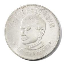 Taiwan Sun Yat-Sen Stag & Crane 50 Yuan 1965  BU Silver Y539