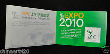 La Chine comm cachet livret pour 2010 de Shanghai Expo