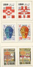 Liban 1971 poste aérienne 6 timbres non oblitérés /T4437