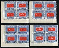 1951 Yemen   Landesflagge   OPTIONEN !!   (4)