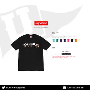 Supreme Apes Tee - Black - SS21 - Size XL - Ships Now!