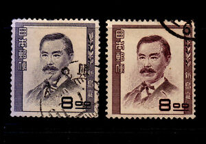 Japan #485 (first stamp Error) brown color omitted