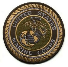 """Marine Corps 4"""" Subdued Patch"""