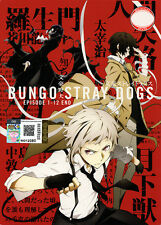 Bungo Stray Dogs DVD Complete 1-12 Anime - US Seller Ship Fast