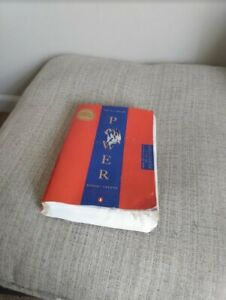 The 48 Laws of Power - book - worn