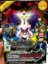 Pokemon (Movie 17) Diancie and the Cocoon of Destruction ~ DVD ~ English Version
