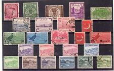Pakistan Valores del año 1951-62 (DJ-186)