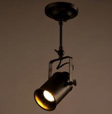Retro Industrie Deckenleuchte Hängeleuchte Metall Antik-Stil Lampe Loft Leuchte