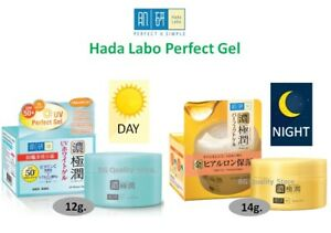 HADA LABO UV & Hydrating Perfect Gel Moisturize Skin Whitening Sun Protection