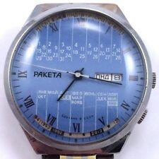 Rare Soviet RAKETA Watch Big Case Perpetual Calendar w/bracelet *US SELLER* #804