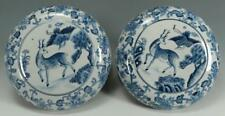 19th C. Pair of Chinese Blue & White Covered Bowls,
