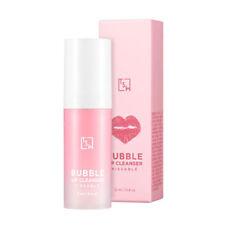 [TSW] Bubble Lip Cleanser 12ml