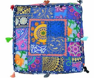 """Indian Cotton Ottoman Handmade Footstool Pouf Cover Patchwork 18X18X5"""" Inches"""