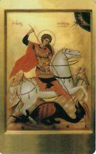 "Orthodox Icon Prayer Card - Saint George (2.2"" x 3.4"") Durable Plastic -NEW"