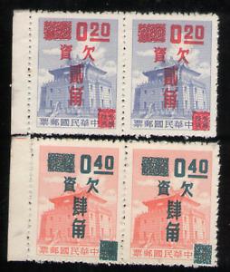 Taiwan. J133 & J134. Kinmen Chu Kwang Tower Surcharge. Due Stamp.Twin of 2. MNH