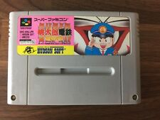 Super Momotarou Dentetsu DX - Super Famicom SFC SNES Game Japan SHVC-AH6J-JPN