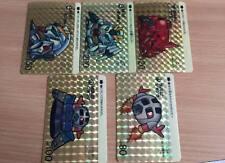 Carte SD Gundam Carddass Part 1 #Prisme Set BANDAI 1988 MADE IN JAPAN