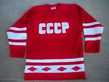 Vintage 1980 CCCP RUSSIA Lake Placid Olympics Hockey Jersey Uniform Rare Large
