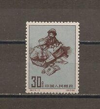 China PRC 1961 S47 Sc#604,Tibetan Children 30 Fen High Value, MNH .O.Gum. cv$200