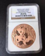 30pc 2014 2ND Panda Coin Collection Expo Copper Panda Medal NGC PF69 No COA