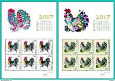 2017-1 CHINA YEAR OF THE COCK SHEETLET