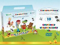 *NEW* Best of Soyuzmultfilm, 10 DVD Boxset (DVD, 10-disc set) Russian