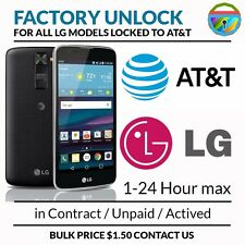 AT&T FAST Factory Unlock Code Service LG Phoenix 2 K371 AND B470 ALL Models LG